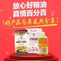 古船精品米面油·真情分享100%