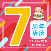 Hey!這是一封彩虹送達的生日邀請函!