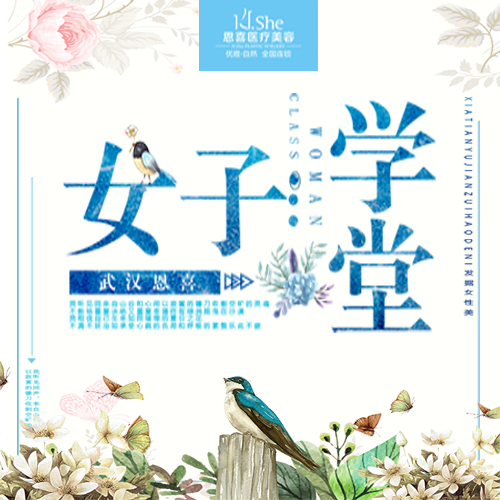 6月14日 雅致女子學堂·DIY口紅篇·武漢恩喜